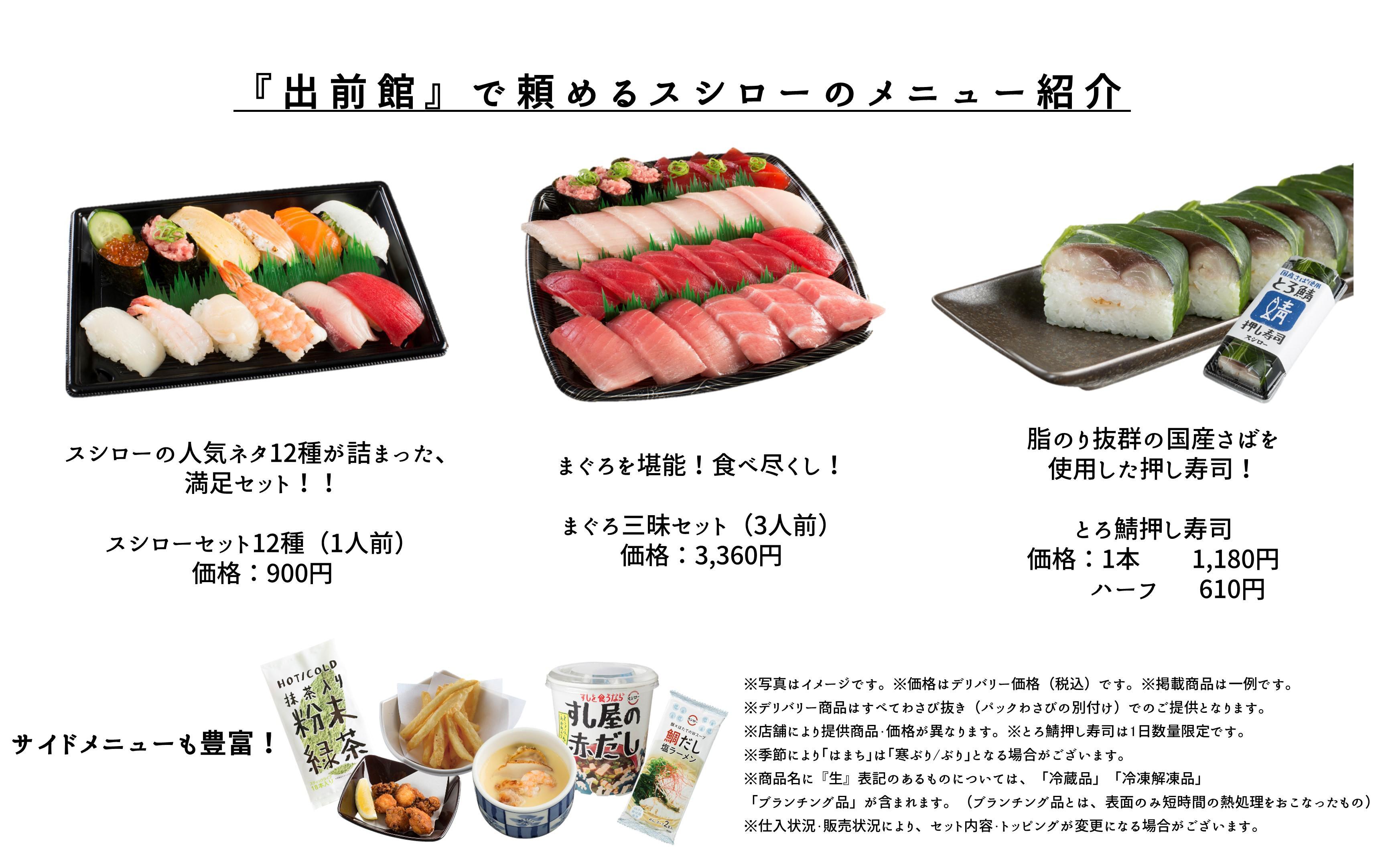 https://www.yumenomachi.co.jp/files/3123f5e23a5930df980e978904dc7d6c2a52097d.jpg