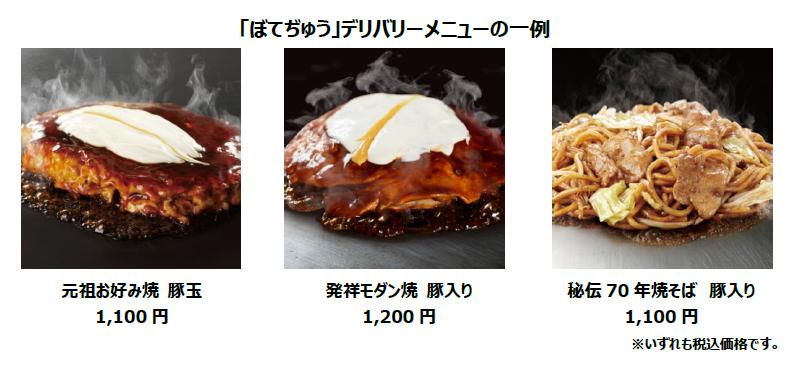 https://www.yumenomachi.co.jp/files/82b05aede073e7e57da785c7f8245e3229fa4c9c.png