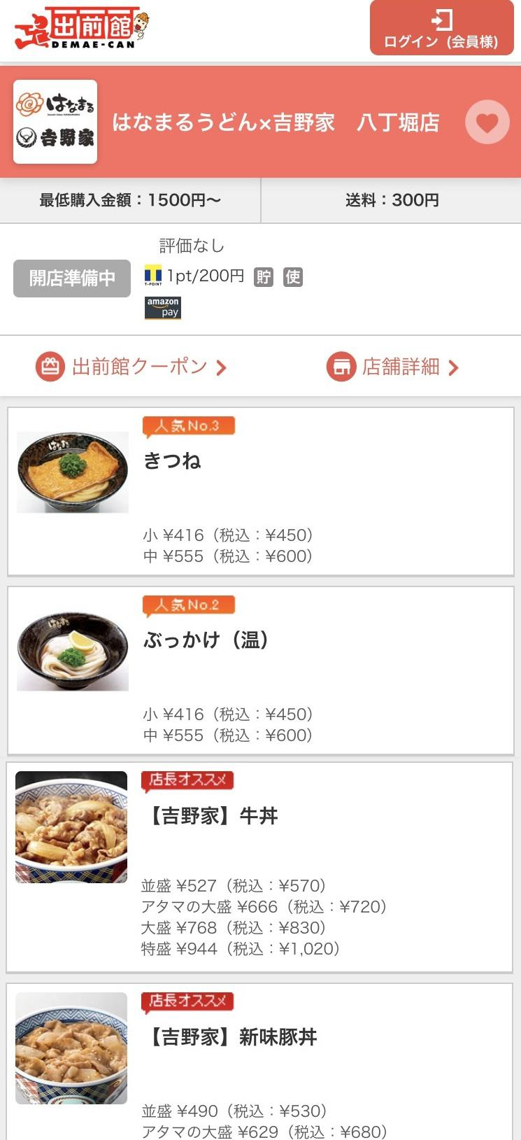 https://www.yumenomachi.co.jp/files/84719edea5b4d18d7841ca16d5e0f0b8a0428bab.jpg