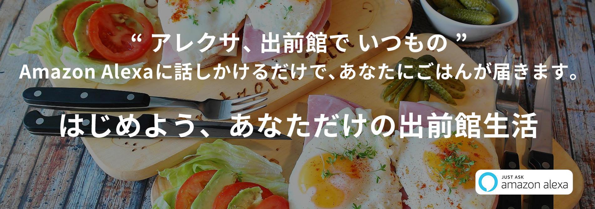 FV_pc.jpg