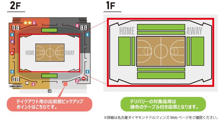 名古屋の地図_2.jpg