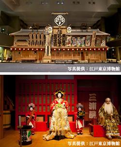 歌舞伎風景.jpg