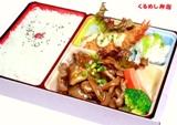 6 生姜焼き&海老フライ弁当.jpg