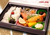 8 おいしい鮭のお弁当.jpg
