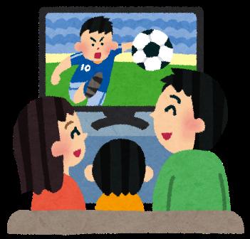 family_tv_soccer.png