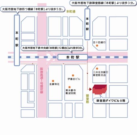 新オフィス地図 (1).jpg