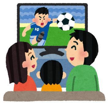 サッカー観戦画像.jpg