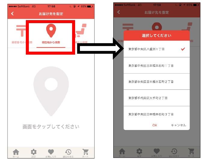 GPS_demaecan.jpg